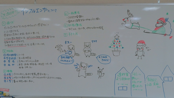 IMG_01450